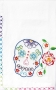 Sugar Skull Embroidered Tea Towel